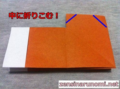 クリスマスのブーツの折り紙10
