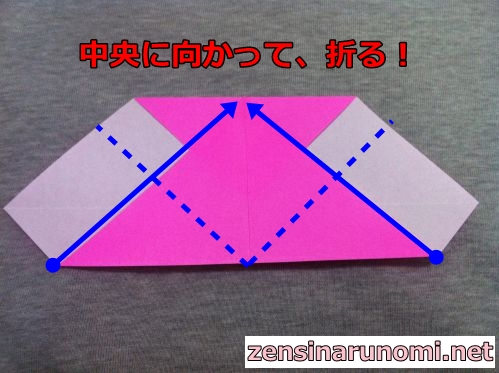 ハートの折り紙の折り方05