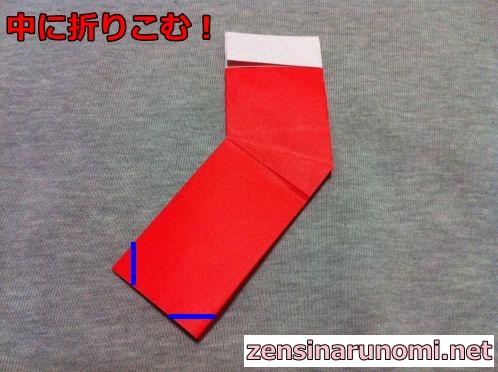 クリスマスの靴下の折り紙12