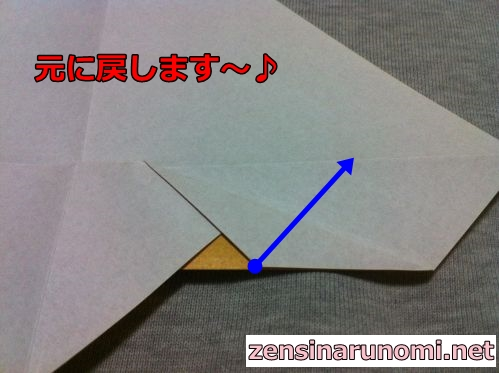 クリスマスのベルの折り紙07