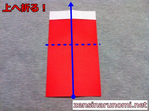クリスマスの靴下の折り紙07