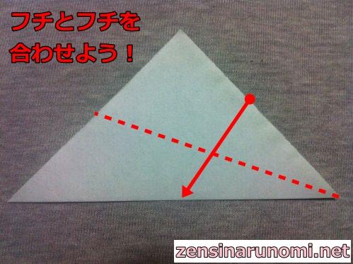 クリスマスの折り紙(リース)05