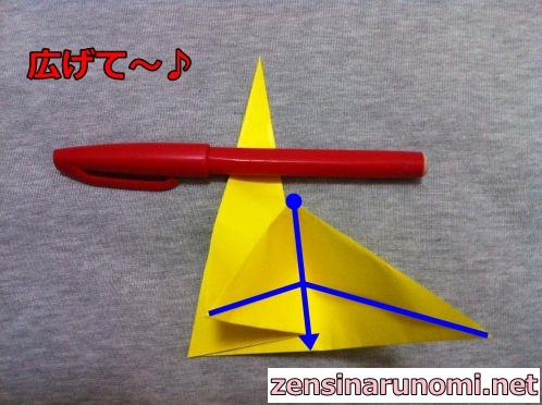 立体的な星の折り紙の折り方10