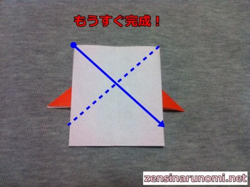 家の折り紙の折り方10