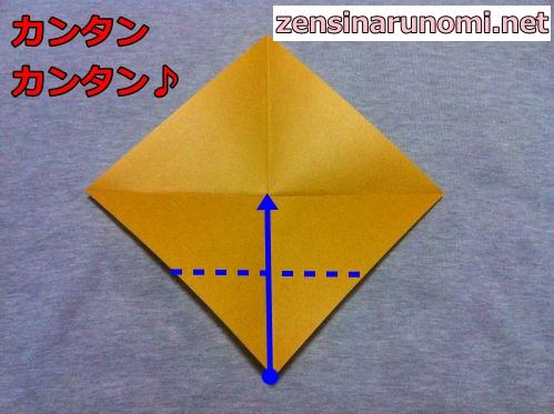 クリスマスのベルの折り紙03