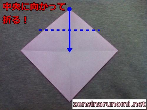 ハートの折り紙の折り方03
