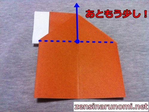 クリスマスのブーツの折り紙08
