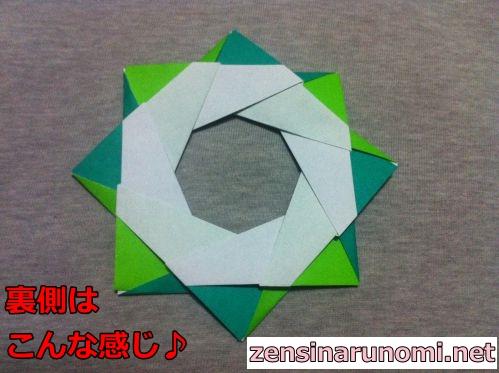クリスマスの折り紙(リース)16