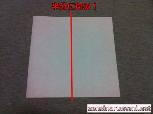 家の折り紙の折り方02