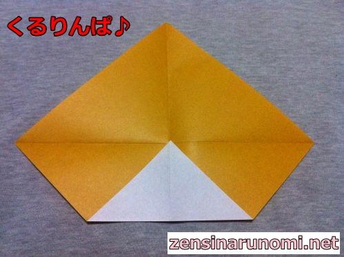 クリスマスのベルの折り紙04