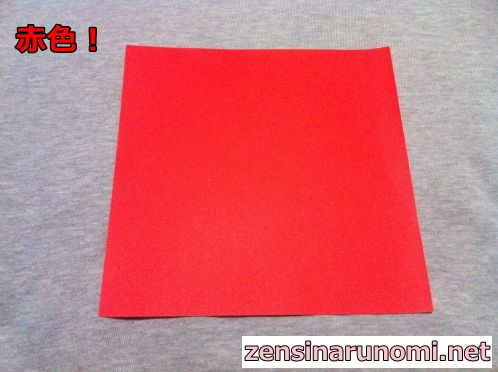 クリスマスの靴下の折り紙01
