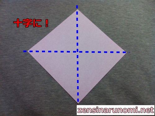 ハートの折り紙の折り方02