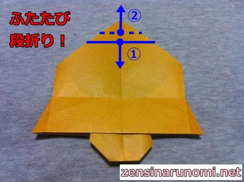 クリスマスのベルの折り紙18