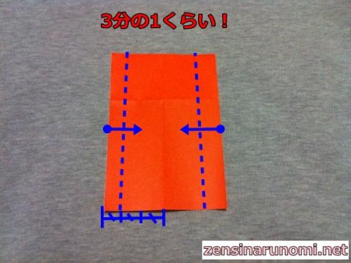 家の折り紙の折り方06