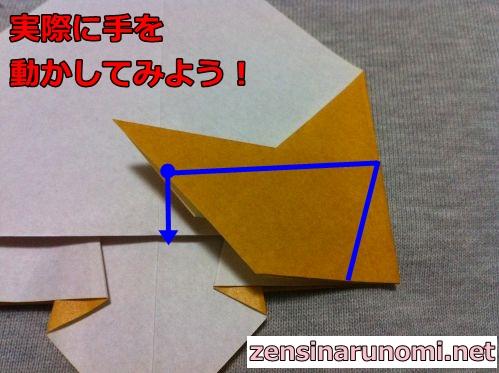 クリスマスのベルの折り紙13