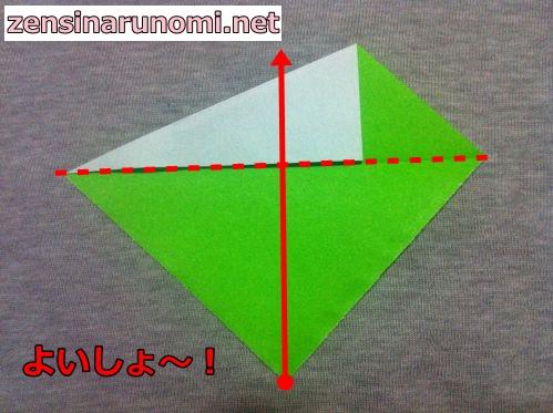 クリスマスの折り紙(リース)04