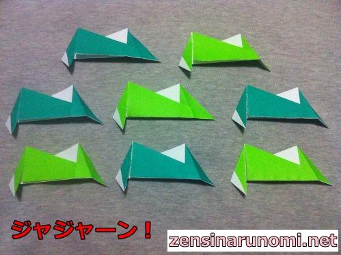 クリスマスの折り紙(リース)10