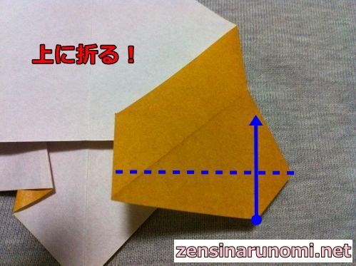 クリスマスのベルの折り紙14