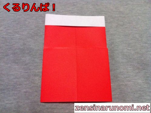 クリスマスの靴下の折り紙09