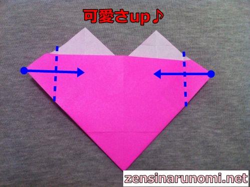 ハートの折り紙の折り方07