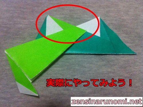 クリスマスの折り紙(リース)13