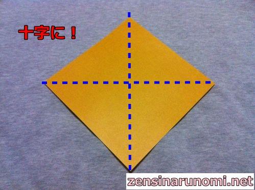 クリスマスのベルの折り紙02