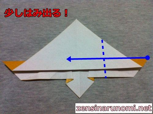 クリスマスのベルの折り紙12