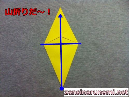 立体的な星の折り紙の折り方05