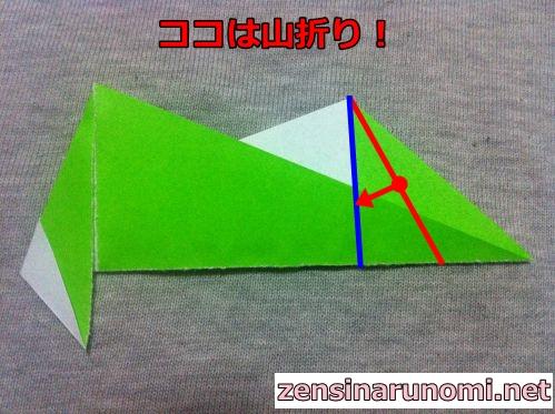 クリスマスの折り紙(リース)07