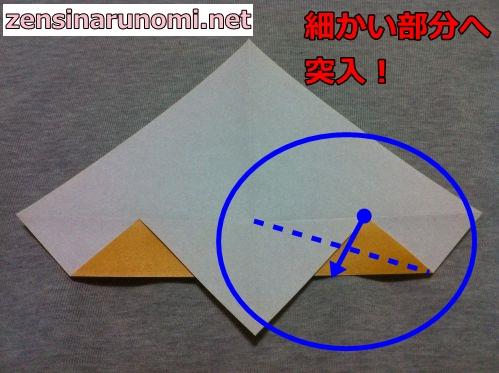 クリスマスのベルの折り紙06
