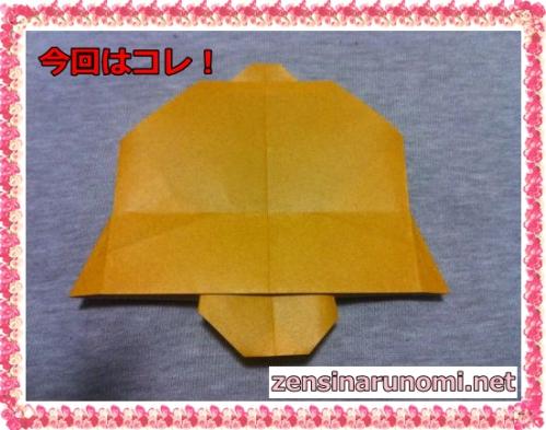 クリスマスのベルの折り紙(完成図)