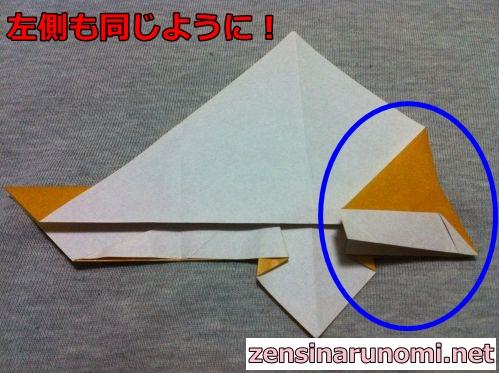 クリスマスのベルの折り紙15