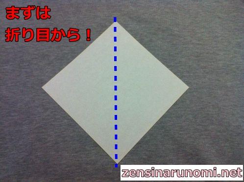 立体的な星の折り紙の折り方02