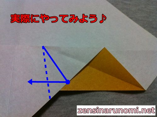 クリスマスのベルの折り紙08