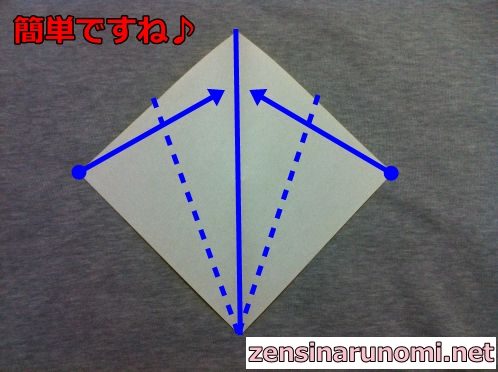 立体的な星の折り紙の折り方03