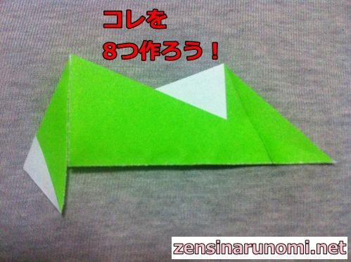 クリスマスの折り紙(リース)09