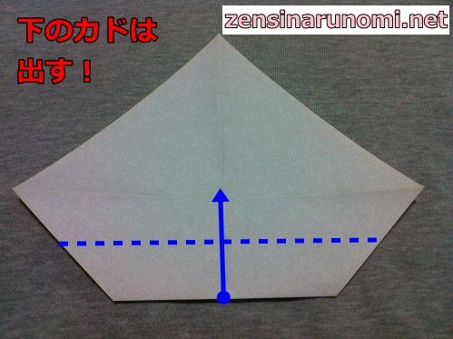 クリスマスのベルの折り紙05