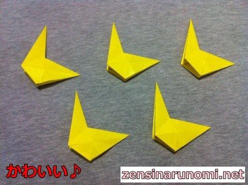 立体的な星の折り紙の折り方14