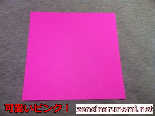 ハートの折り紙の折り方01