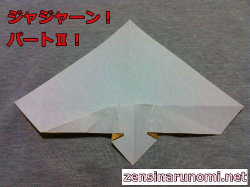 クリスマスのベルの折り紙10