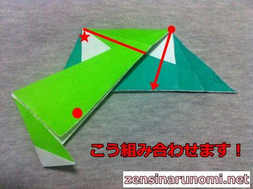 クリスマスの折り紙(リース)12