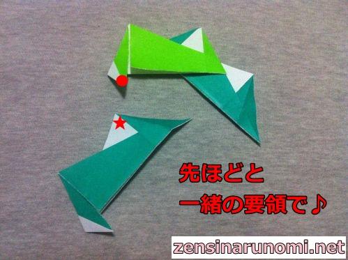 クリスマスの折り紙(リース)14