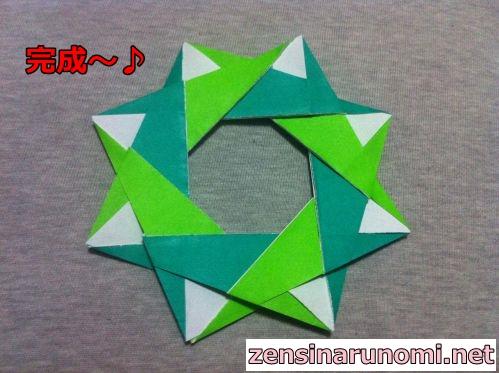 クリスマスの折り紙(リース)15