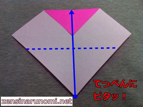 ハートの折り紙の折り方04