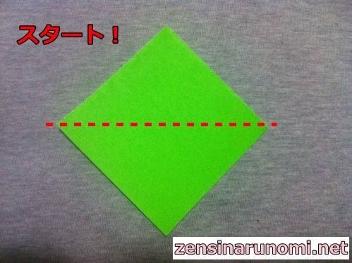 クリスマスの折り紙(リース)02