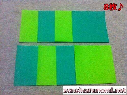 クリスマスの折り紙(リース)01
