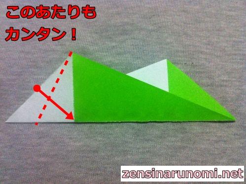 クリスマスの折り紙(リース)06