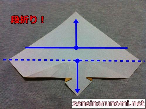 クリスマスのベルの折り紙11