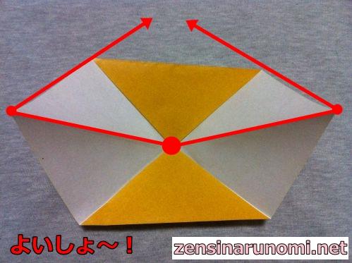 トナカイの折り紙の折り方06