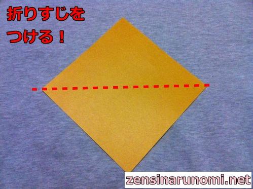 トナカイの折り紙の折り方02